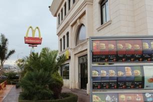 McDonalds in Sidon